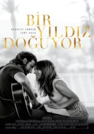 A Star Is Born - Turkish Movie Poster (xs thumbnail)