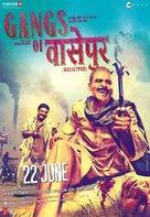 Gangs of Wasseypur - Indian Movie Poster (xs thumbnail)
