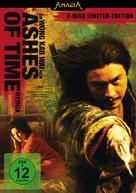 Dung che sai duk - German DVD movie cover (xs thumbnail)
