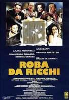 Roba da ricchi - Italian DVD cover (xs thumbnail)