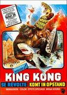 Ape - Belgian Movie Poster (xs thumbnail)