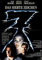 The Seventh Sign - German Movie Poster (xs thumbnail)