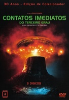 Close Encounters of the Third Kind - Brazilian Movie Cover (xs thumbnail)