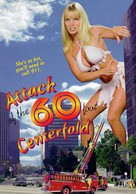Attack of the 60 Foot Centerfolds - poster (xs thumbnail)