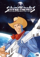 """Silverhawks"" - French Movie Cover (xs thumbnail)"