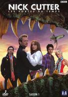 """""""Primeval"""" - French Movie Cover (xs thumbnail)"""