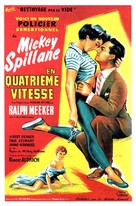 Kiss Me Deadly - French Movie Poster (xs thumbnail)