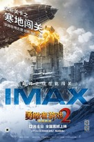 Jumanji: The Next Level - Chinese Movie Poster (xs thumbnail)