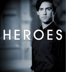 """Heroes"" - Movie Cover (xs thumbnail)"