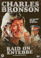 Raid on Entebbe - Dutch Movie Cover (xs thumbnail)