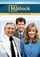 """Matlock"" - DVD movie cover (xs thumbnail)"