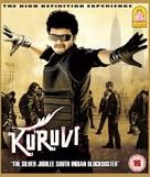 Kuruvi - British Movie Cover (xs thumbnail)