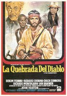 The Deserter - Spanish Movie Poster (xs thumbnail)