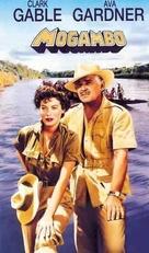 Mogambo - VHS cover (xs thumbnail)