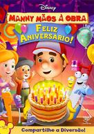 """Handy Manny"" - Brazilian Movie Cover (xs thumbnail)"