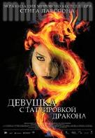 Män som hatar kvinnor - Russian Movie Poster (xs thumbnail)