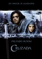 Kingdom of Heaven - Brazilian poster (xs thumbnail)