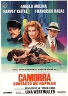Un complicato intrigo di donne, vicoli e delitti - Spanish Movie Poster (xs thumbnail)
