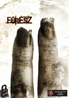 Saw II - Hungarian DVD movie cover (xs thumbnail)