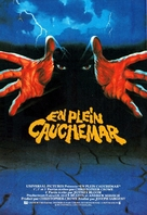 Nightmares - French Movie Poster (xs thumbnail)