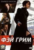 Fay Grim - Russian Movie Cover (xs thumbnail)