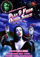Plan 9 from Outer Space - Movie Cover (xs thumbnail)