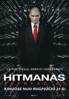Hitman Agent 47 2015 Movie Poster