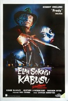 A Nightmare On Elm Street - Turkish Movie Poster (xs thumbnail)
