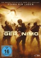Seal Team Six: The Raid on Osama Bin Laden - German DVD cover (xs thumbnail)