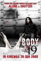 Body sob 19 - poster (xs thumbnail)