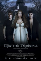 The Devil's Flower - Russian Movie Poster (xs thumbnail)