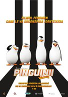 Penguins of Madagascar - Romanian Movie Poster (xs thumbnail)