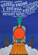 Last Train from Gun Hill - Polish Movie Poster (xs thumbnail)