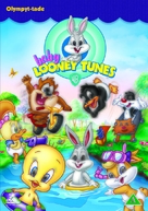 """Baby Looney Tunes"" - Danish DVD movie cover (xs thumbnail)"