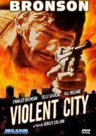 Città violenta - DVD cover (xs thumbnail)