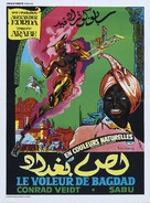 The Thief of Bagdad - Algerian Movie Poster (xs thumbnail)