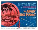 The Angry Red Planet - Movie Poster (xs thumbnail)