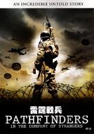 Pathfinders: In the Company of Strangers - Chinese DVD cover (xs thumbnail)