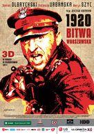 Bitwa warszawska 1920 - Polish Movie Poster (xs thumbnail)