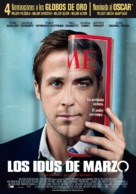 The Ides of March - Spanish Movie Poster (xs thumbnail)