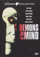 Demons of the Mind - DVD cover (xs thumbnail)