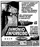 4D Man - Brazilian Movie Poster (xs thumbnail)