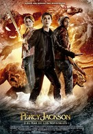 Percy Jackson: Sea of Monsters - Spanish Movie Poster (xs thumbnail)