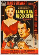 Rear Window - Spanish Movie Poster (xs thumbnail)