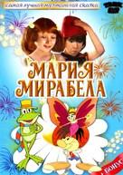 Maria, Mirabella - Russian DVD cover (xs thumbnail)