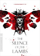 The Silence Of The Lambs - DVD cover (xs thumbnail)