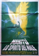 The Manitou - Italian Movie Poster (xs thumbnail)
