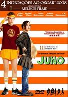 Juno - Brazilian DVD movie cover (xs thumbnail)