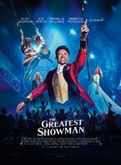 The Greatest Showman - Malaysian Movie Poster (xs thumbnail)