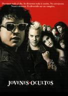 The Lost Boys - Spanish Movie Poster (xs thumbnail)